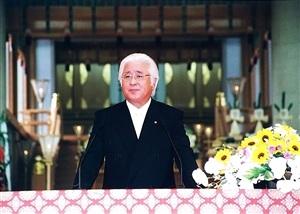Discorsi del Presidente Mondiale Rev.mo Tetsuo Watanabe