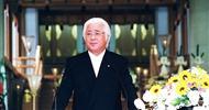 Discorsi del Rev.mo Tetsuo Watanabe