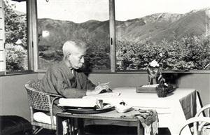 Insegnamenti Di Meishu-Sama